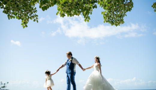 たった3ヶ月でプロポーズされた自分自身との向き合い方!家に居場所がないくらい、家族のことが大嫌いだった。